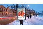 """2021-ųjų lauko reklamos tendencijos: """"dviejų ekranų"""" strategija ir buvimas realiame pasaulyje"""
